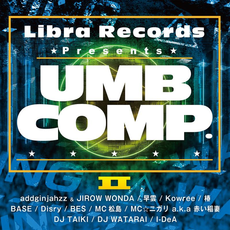 UMB Compilation Vol.2