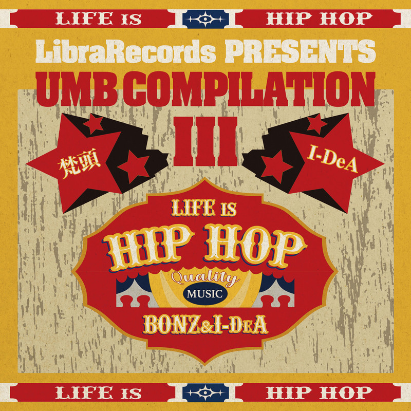 Life is HipHop