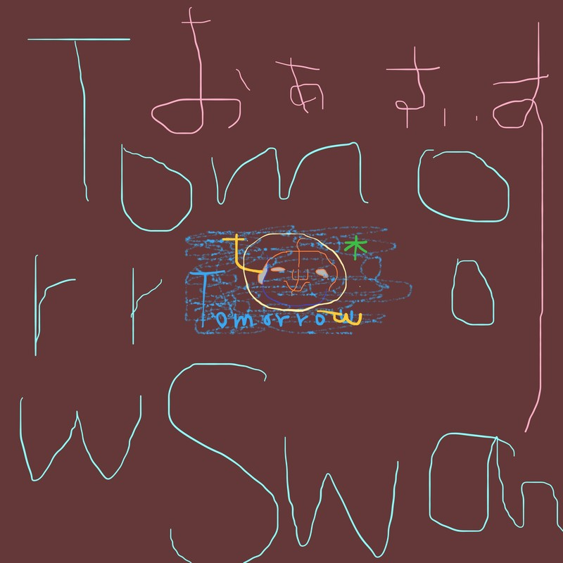 Tomorrow Swan -トライアングル- (feat. ブルーキング)