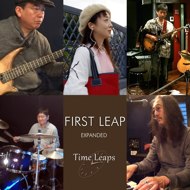FIRST LEAP EXPANDED