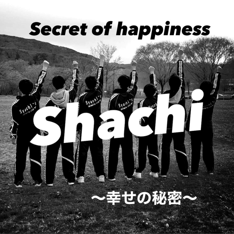 Secret of happiness ~幸せの秘密~