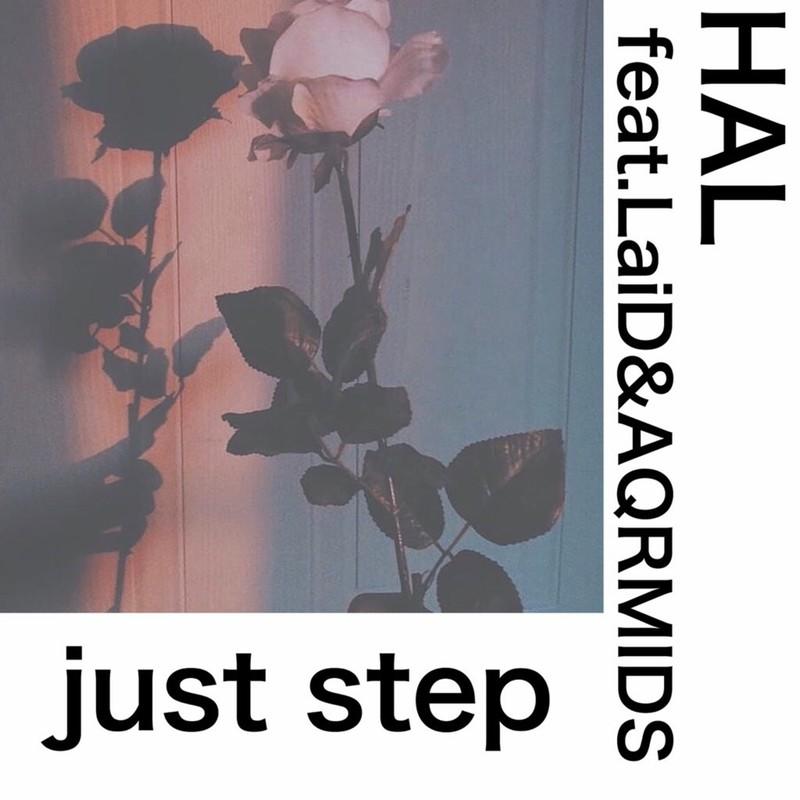 just step (feat. AQRMIDS & LaiD)