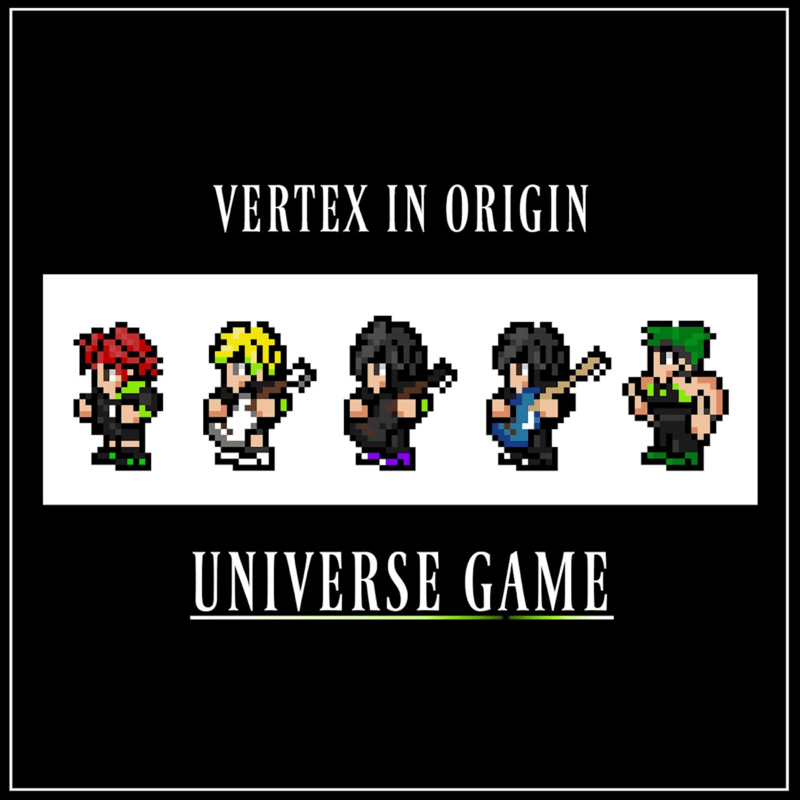 UNIVERSE GAME