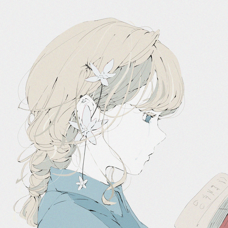 You (feat. Kan Sano)