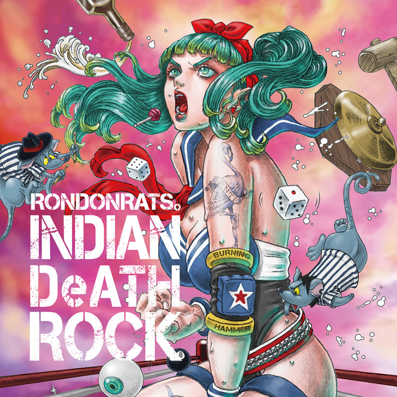 INDIAN DeATH ROCK