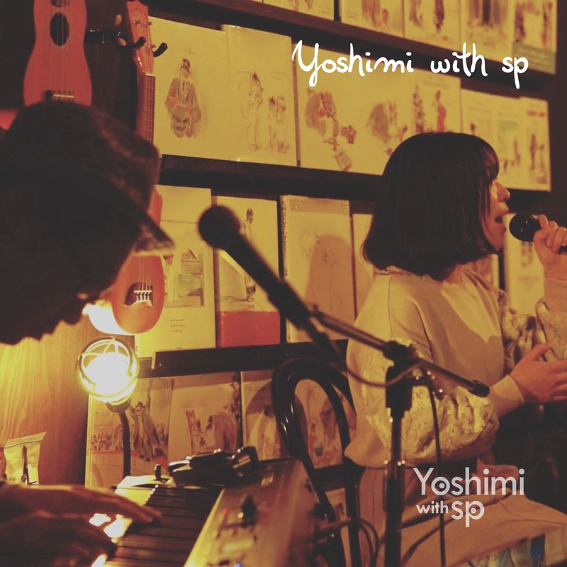 Yoshimi with sp