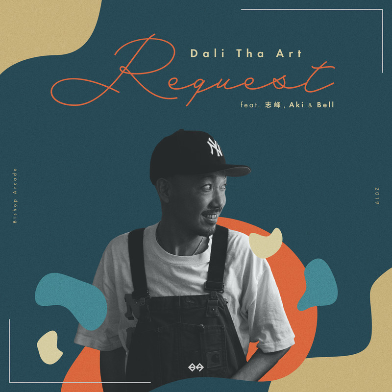 Request (feat. 志峰, Aki & Bell)