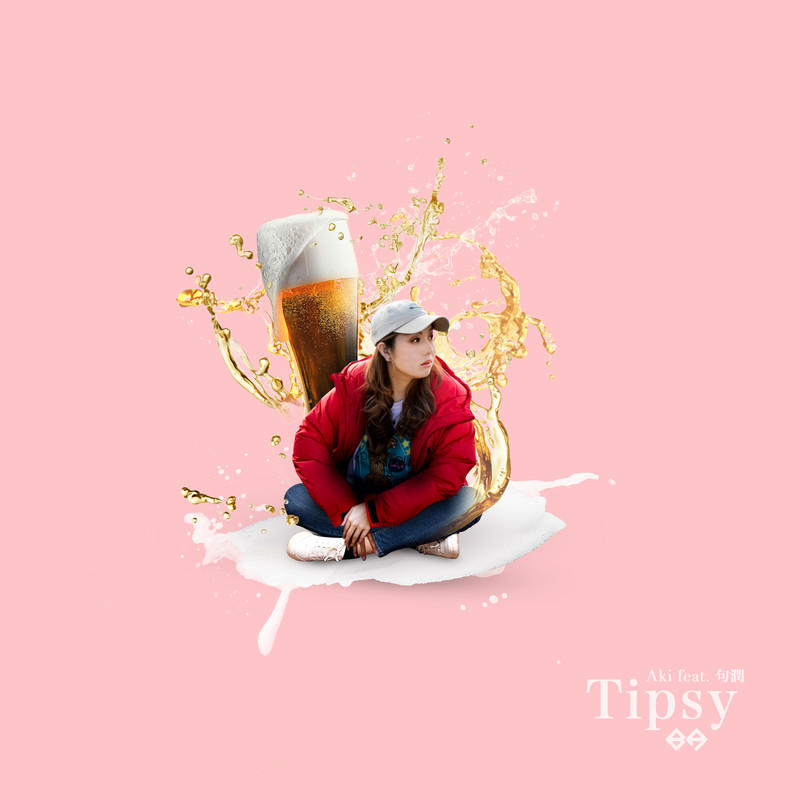 Tipsy (feat. COOL)
