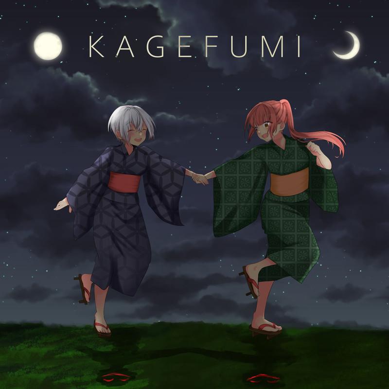 KAGEFUMI