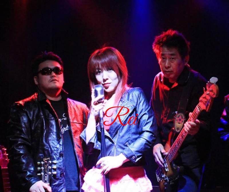 Rei-chan-Band Karatsu