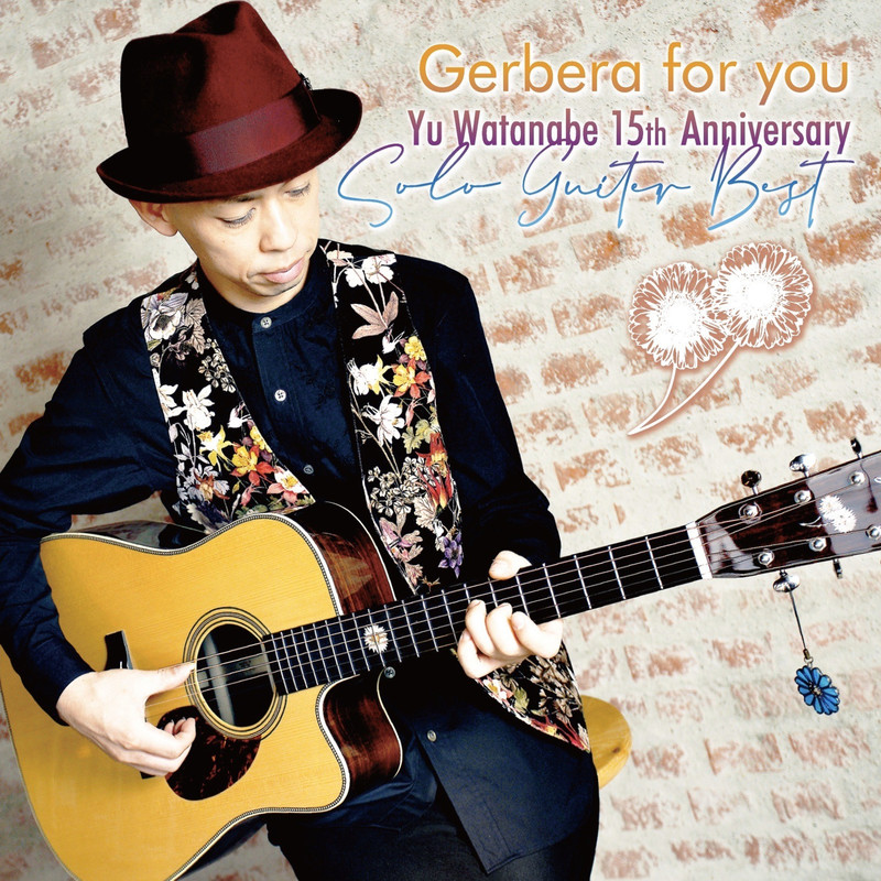 『Gerbera for you』 15th Anniversary ~Solo Guitar Best~