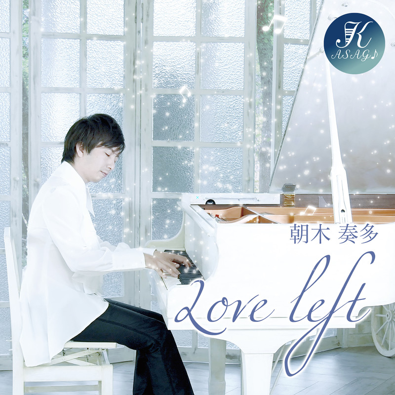 Love left