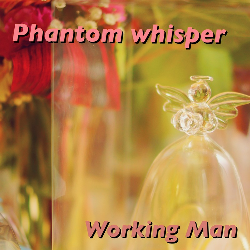 Phantom whisper