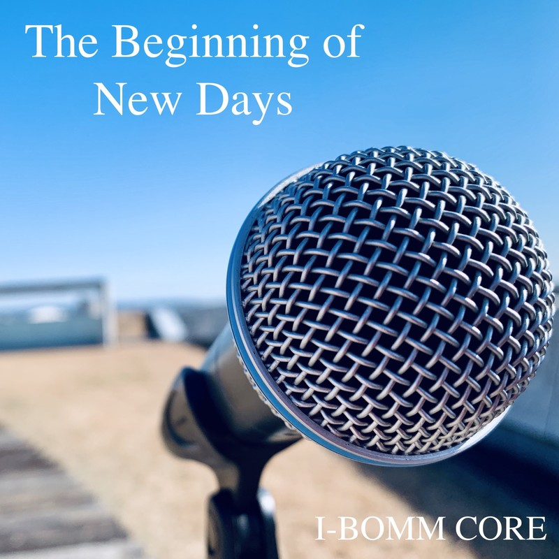 The Beginning of New Days