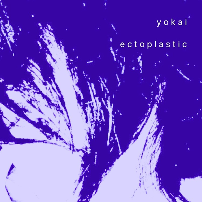 ectoplastic