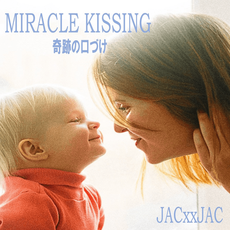 MIRACLE KISSNG ~奇跡の口づけ~