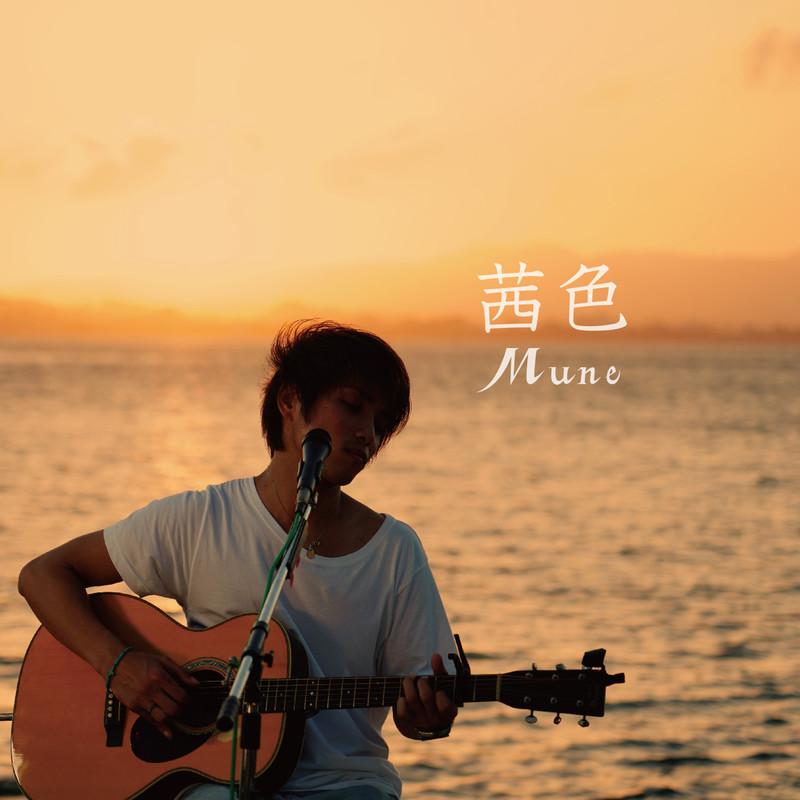 茜色 (Acoustic ver)