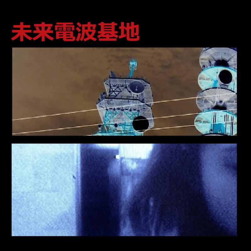 船橋INCIDENT / 717