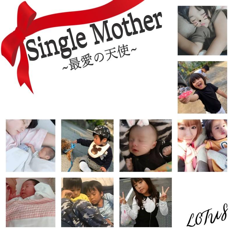 Single Mother ~最愛の天使~
