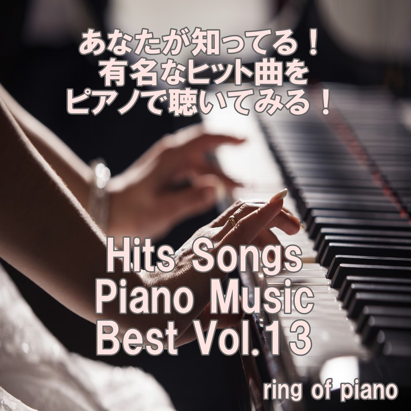 Hits Songs Piano Music Best Vol.13