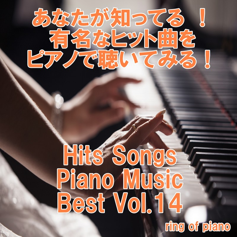 Hits Songs Piano Music Best Vol.14