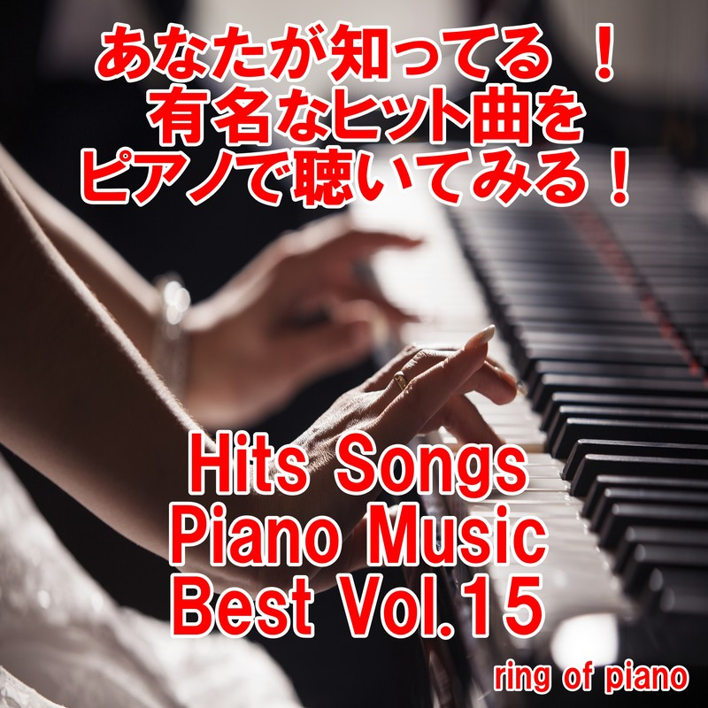 Hits Songs Piano Music Best Vol.15