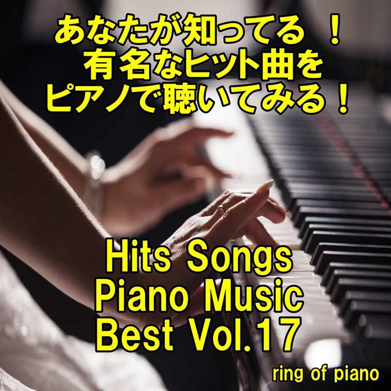 Hits Songs Piano Music Best Vol.17
