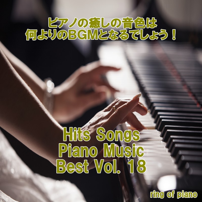 Hits Songs Piano Music Best Vol. 18