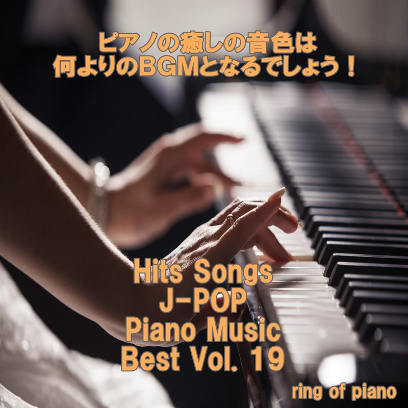 Hits Songs J-POP Piano Music Best Vol. 19