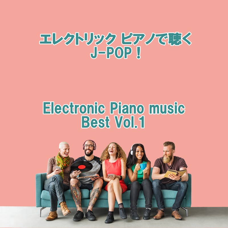 エレクトリック ピアノで聴く J-POP ! Electronic Piano Music Best Vol.1