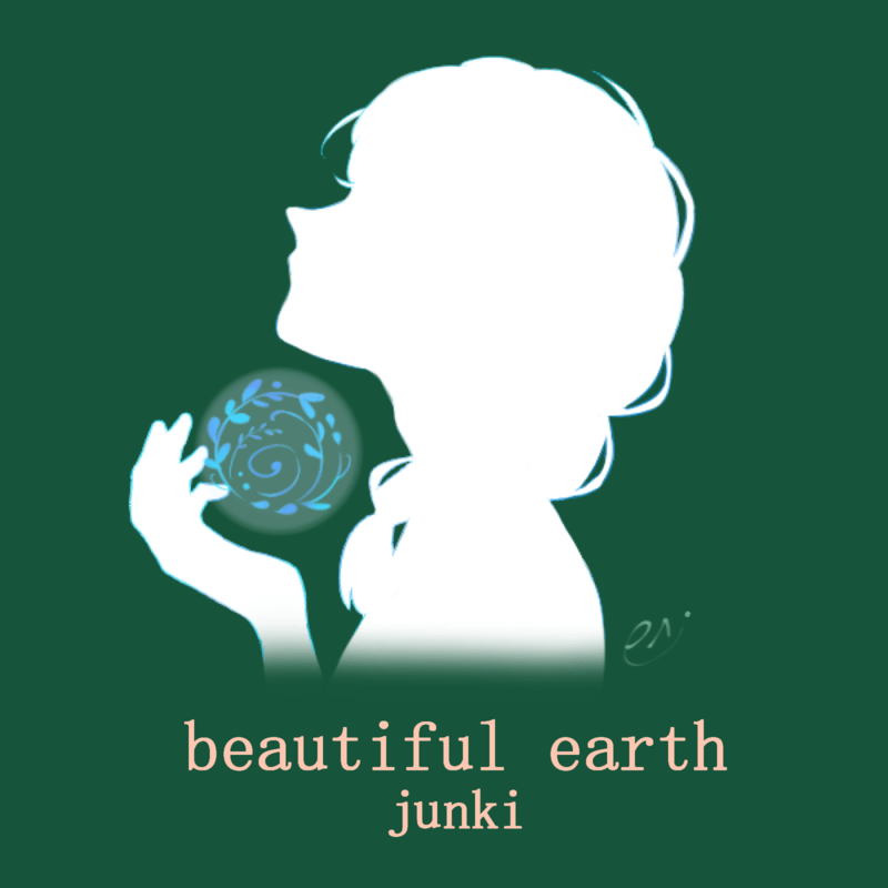 beautiful earth (feat. ME)