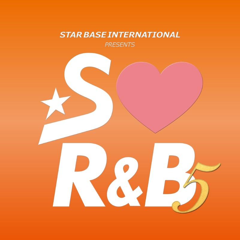 S Love R&B 5