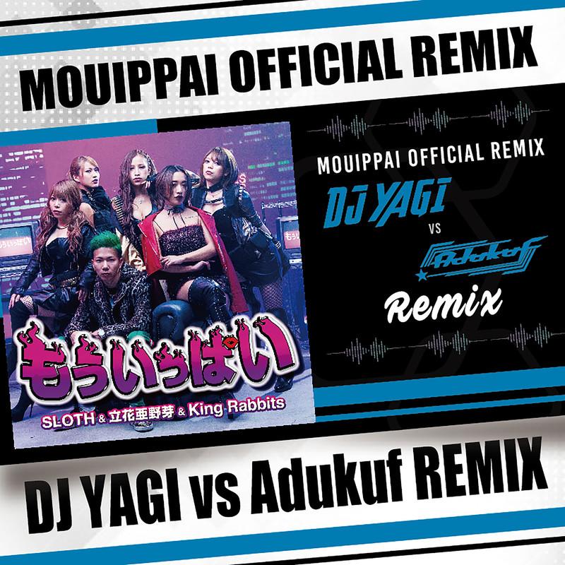 もういっぱい (DJ YAGI vs Adukuf REMIX)
