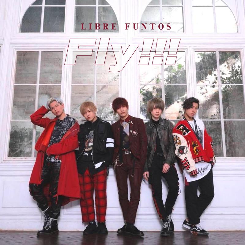 Fly!!!
