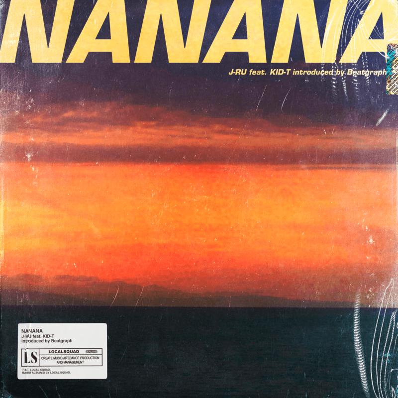 NANANA (feat. KID-T)