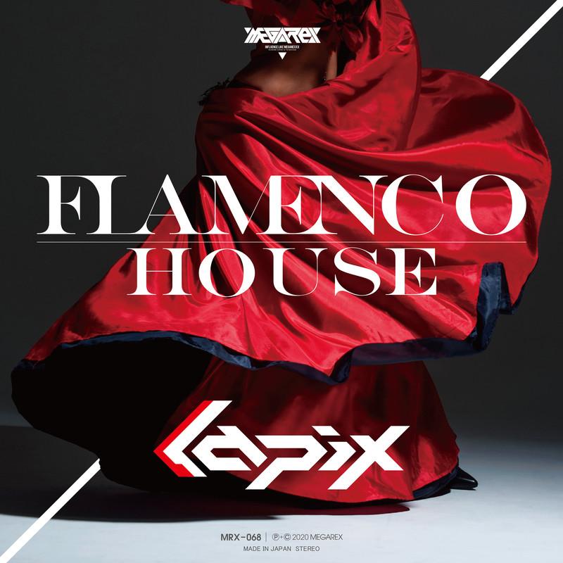 Flamenco House