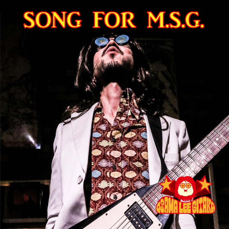 Song for M.S.G.