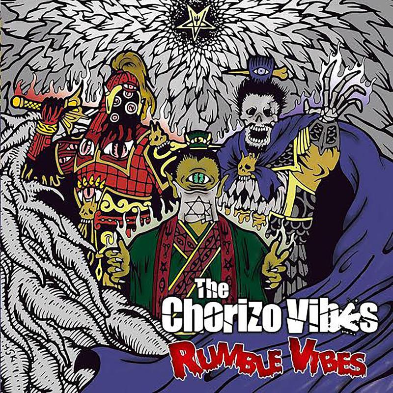 RUMBLE VIBRS
