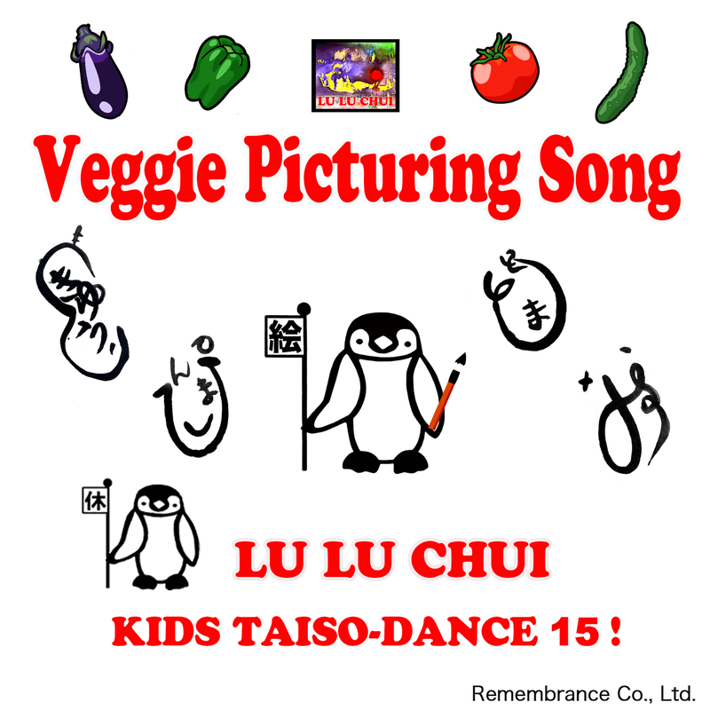 Veggie Picturing Song
