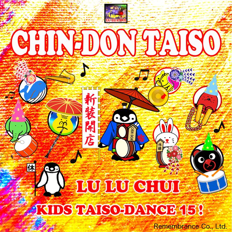 CHIN-DON TAISO