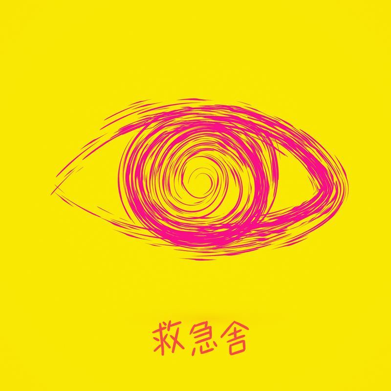 KYUKYU-SYA