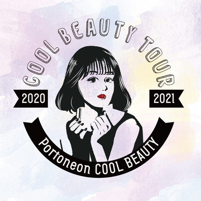 COOL BEAUTY TOUR 2020-2021 #STAY HOME EDITION (Live)