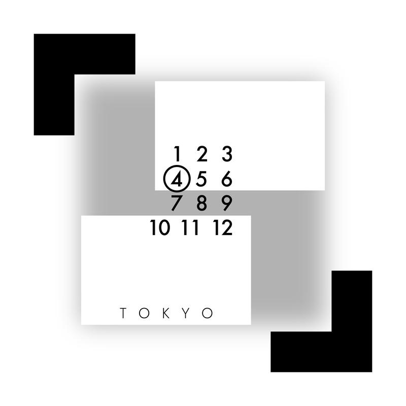 TOKYO (2020 Version)