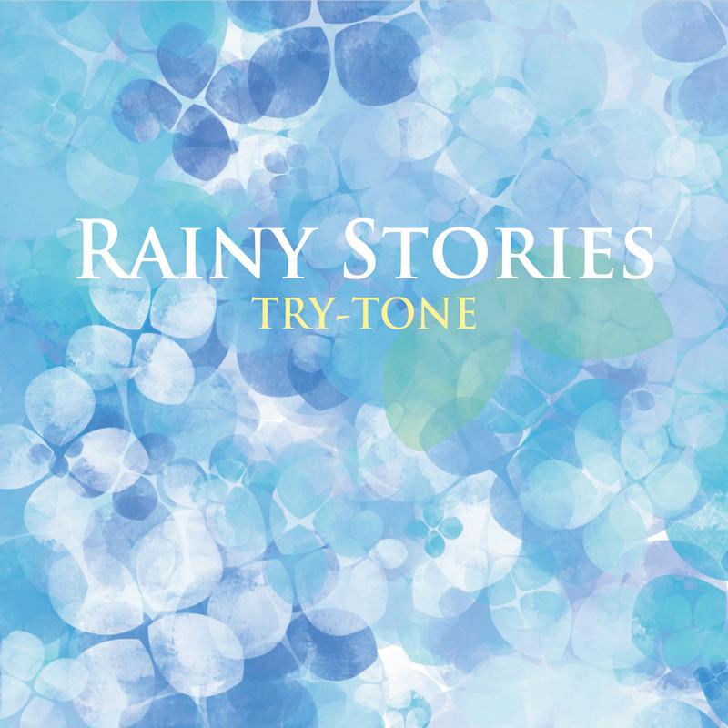 Rainy Stories