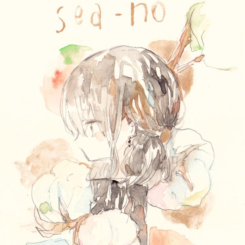 sea-no