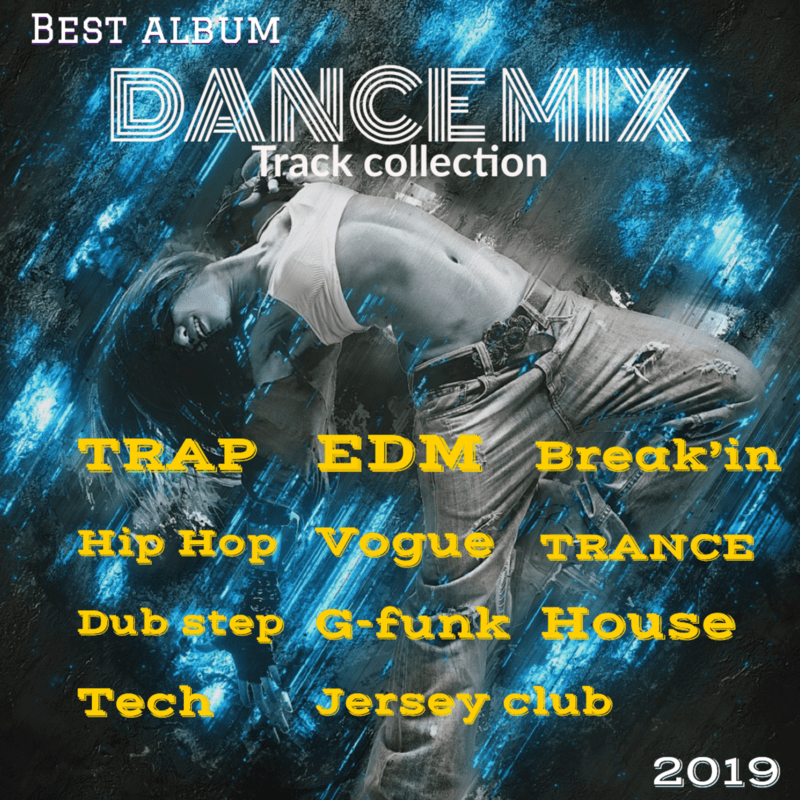 DANCE MIX (track collection)