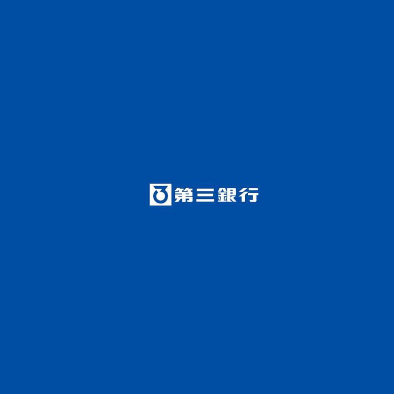 daisanbank
