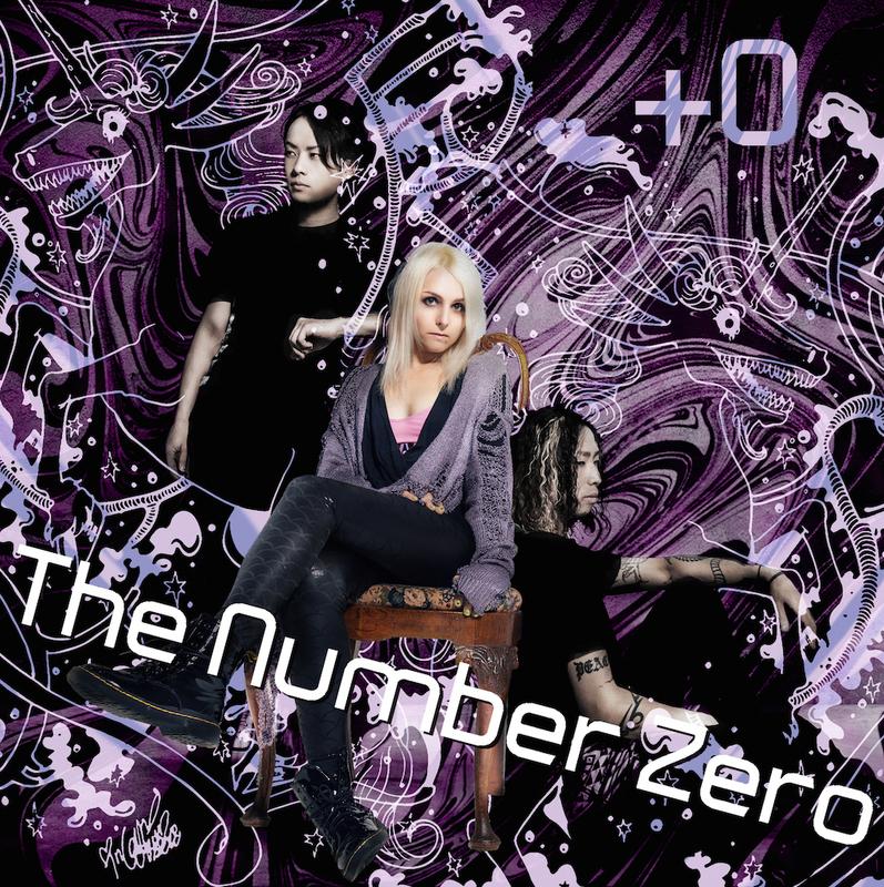 The Number Zero