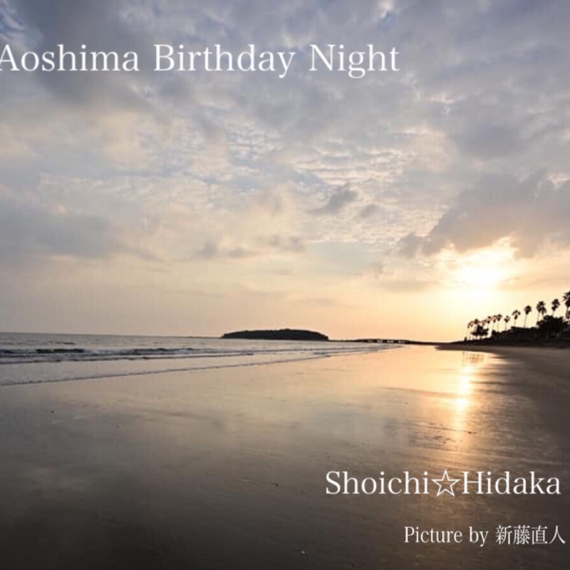 Aoshima Birthday Night
