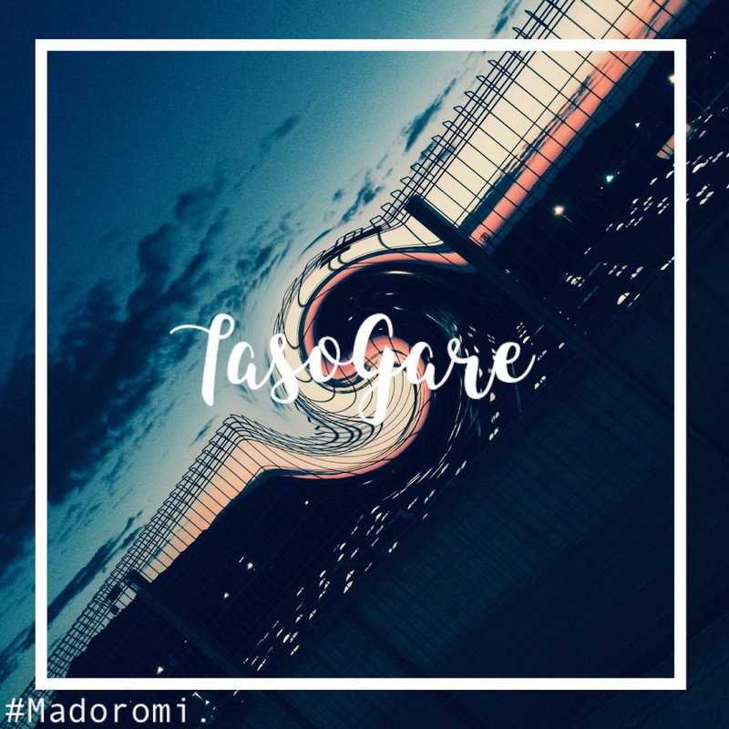 Tasogare